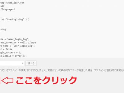 file-update